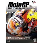 【Wick Visual Bureau】2014MotoGP 公式DVD Round3 Argentina(阿根廷)GP