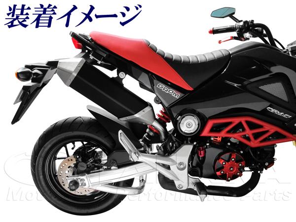 【田中商會】離合器外護蓋 - 「Webike-摩托百貨」