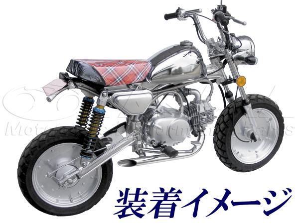 【田中商會】不銹鋼製 Slash Cut 全段排氣管 - 「Webike-摩托百貨」