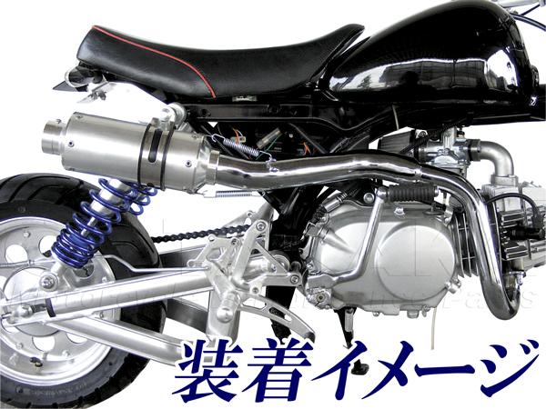 鋁合金製CNC加工 Up Type 全段排氣管