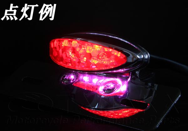 【田中商會】LED尾燈 附牌照架 (電鍍) - 「Webike-摩托百貨」
