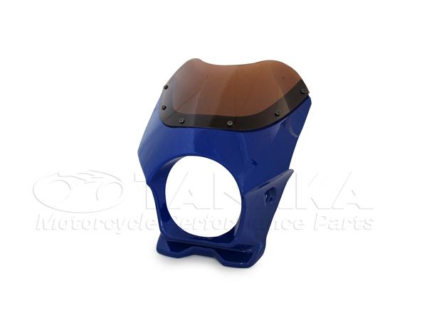 頭燈整流罩 (Deep Purplish 藍色)