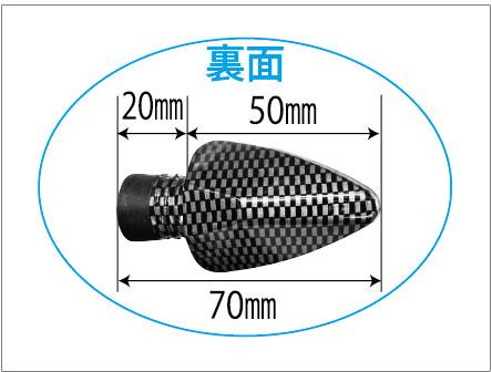 【田中商會】LED方向燈 (印刷碳纖維) - 「Webike-摩托百貨」