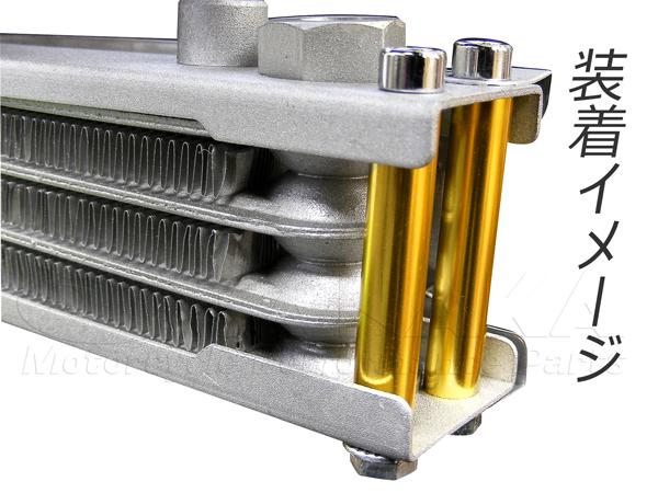 3排 機油冷卻器用 螺絲套管
