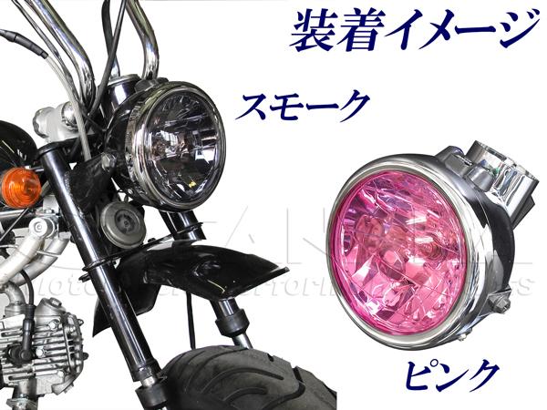 【田中商會】晶鑽型頭燈 - 「Webike-摩托百貨」