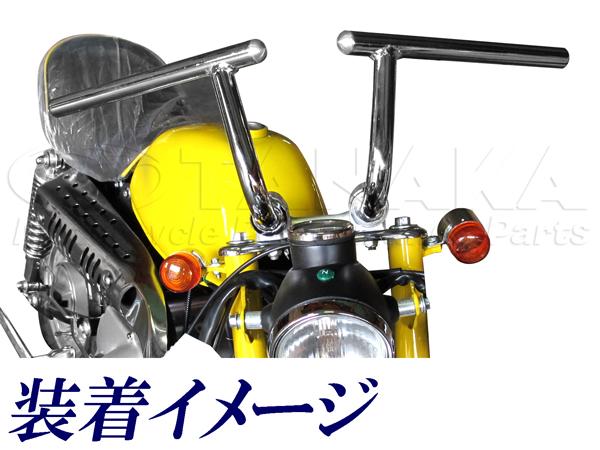 【田中商會】Monkey用 把手 E型 - 「Webike-摩托百貨」