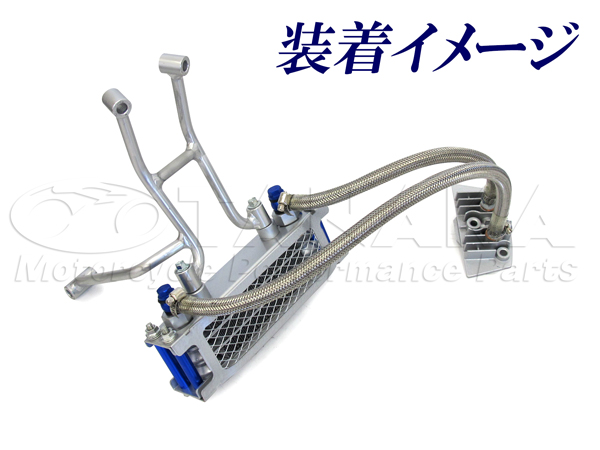【田中商會】CHALY用 鋁合金製機油冷卻器支架 - 「Webike-摩托百貨」