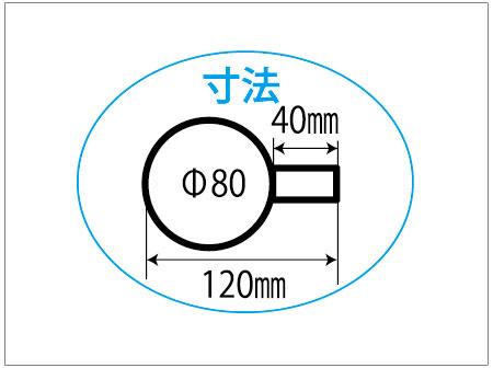 【田中商會】ZII Type 方向燈 - 「Webike-摩托百貨」