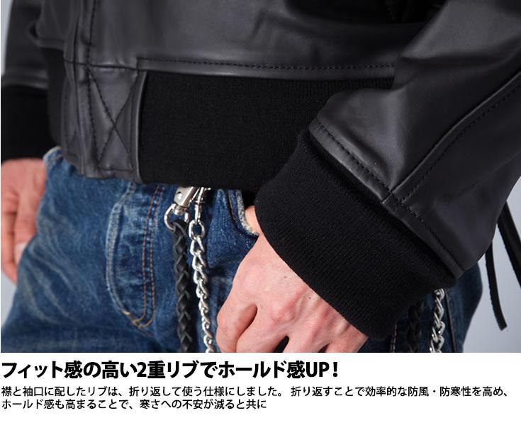 【Liugoo Leathers】stadium-jumper皮革運動外套 - 「Webike-摩托百貨」
