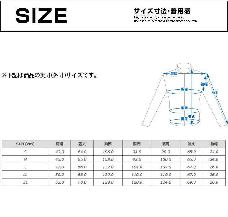 【Liugoo Leathers】皮革騎士夾克 - 「Webike-摩托百貨」