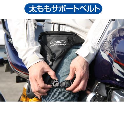 【ROUGH&ROAD】J.W槍背袋 - 「Webike-摩托百貨」