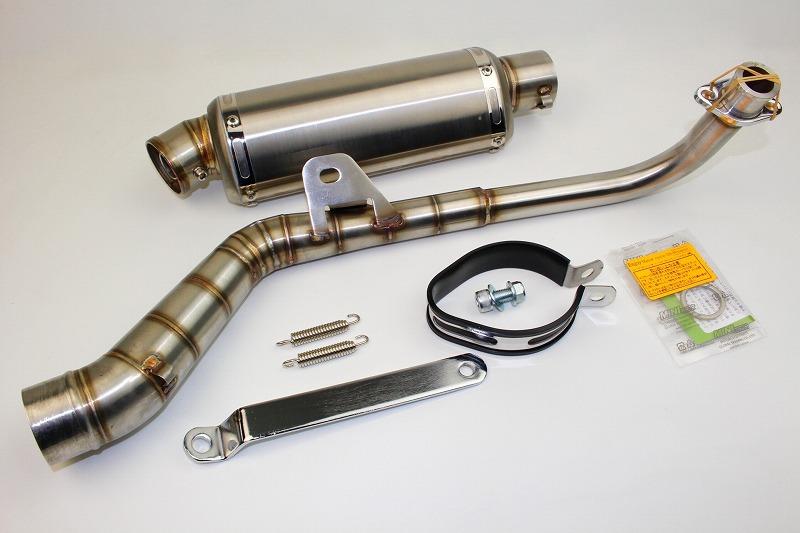 MONKEY 橢圓形 不銹鋼全段排氣管