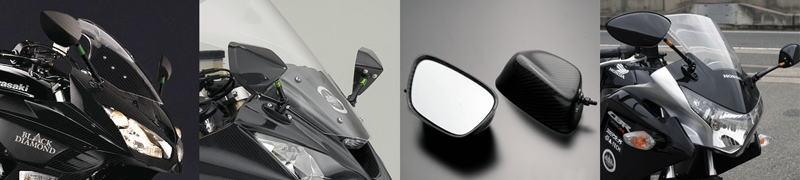 【A-TECH】全方向可調式碳纖維後視鏡 整流罩用通用型Type6 - 「Webike-摩托百貨」