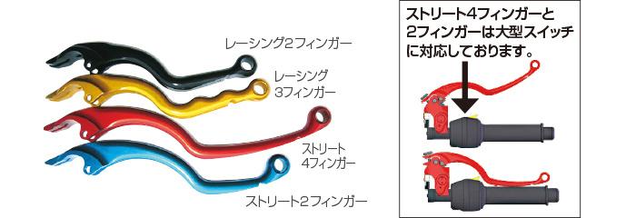 【BERINGER】拉索式離合器拉桿 (藍色)