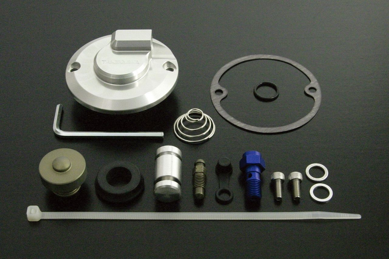 油壓離合器外蓋套件