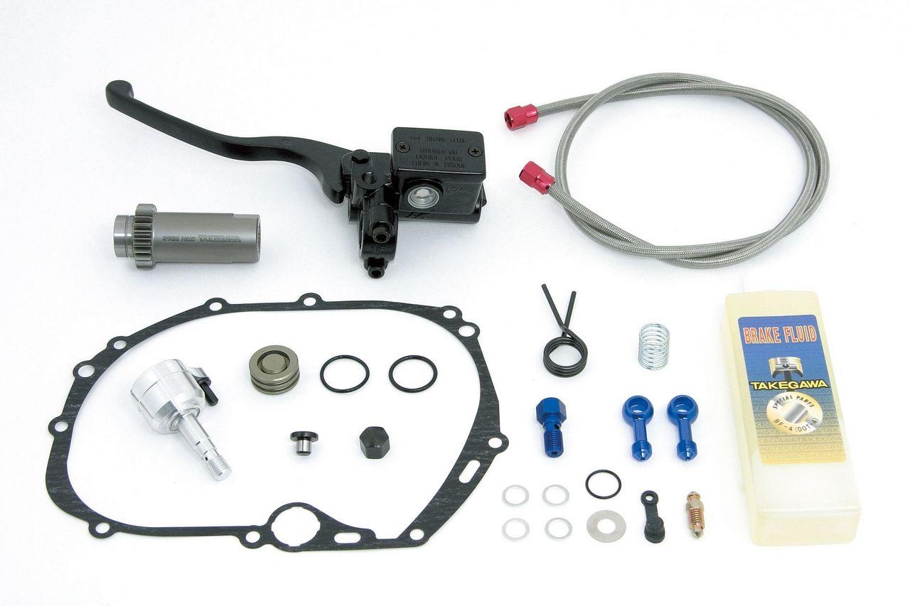 油壓離合器改裝套件(GEAR付)