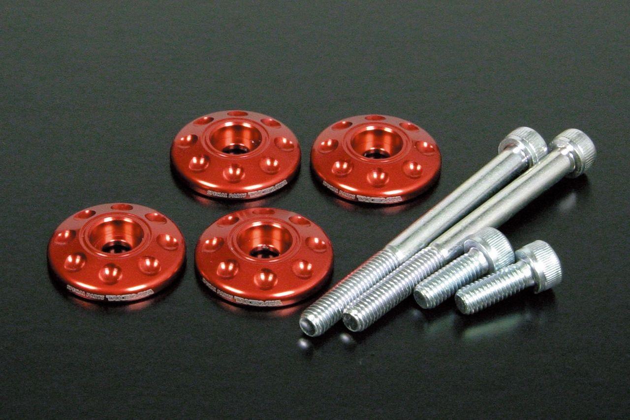 【SP武川】前罩螺絲上蓋墊片組(8孔型式) - 「Webike-摩托百貨」