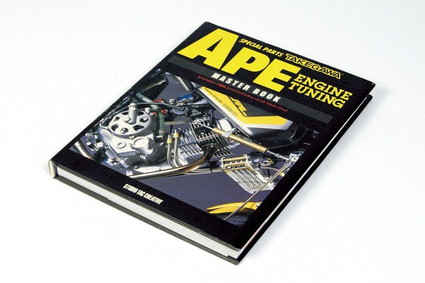 引擎調教手冊