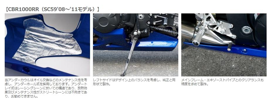 【Force-Design】下整流罩 - 「Webike-摩托百貨」