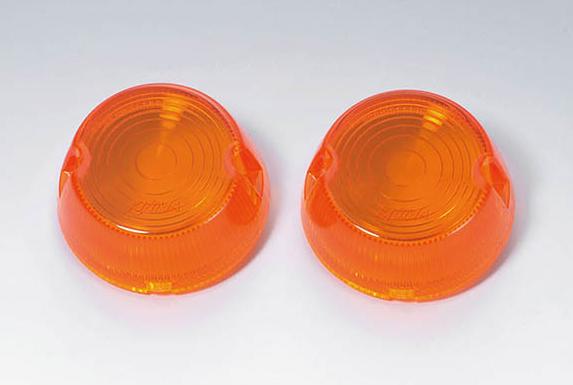 Flat 方向燈燈殼