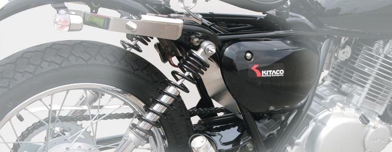 【KITACO】擋泥板 - 「Webike-摩托百貨」