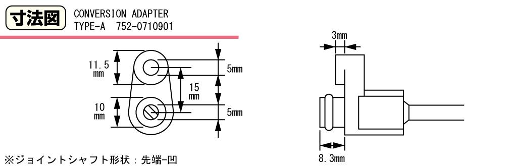 【KITACO】電子式速度錶用變換轉接頭(type A) - 「Webike-摩托百貨」