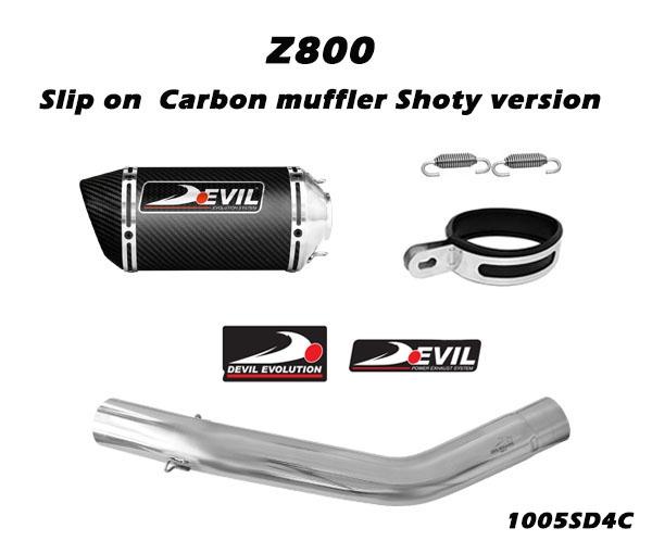 【DEVIL EVOLUTION】全段排氣管 w/ 碳纖維消音器 D2.1C