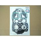 【MIZUNO】【Xess】(RZ350(4U0)) 引擎汽缸墊片組