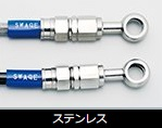 【SWAGE-LINE】SWAGE-LINE 前 煞車油管套件