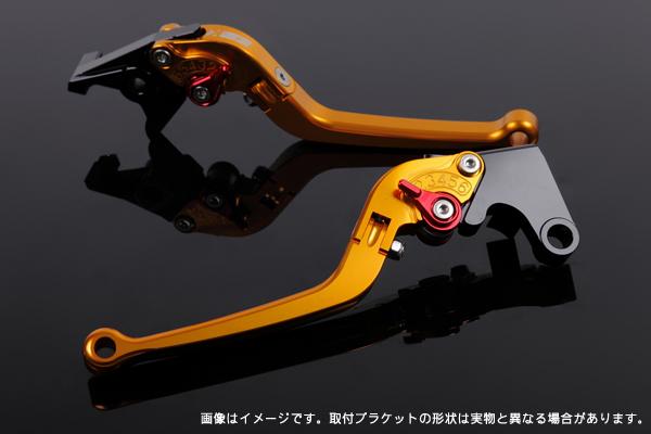 【SSK】可潰式 可調整煞車拉桿 左右組