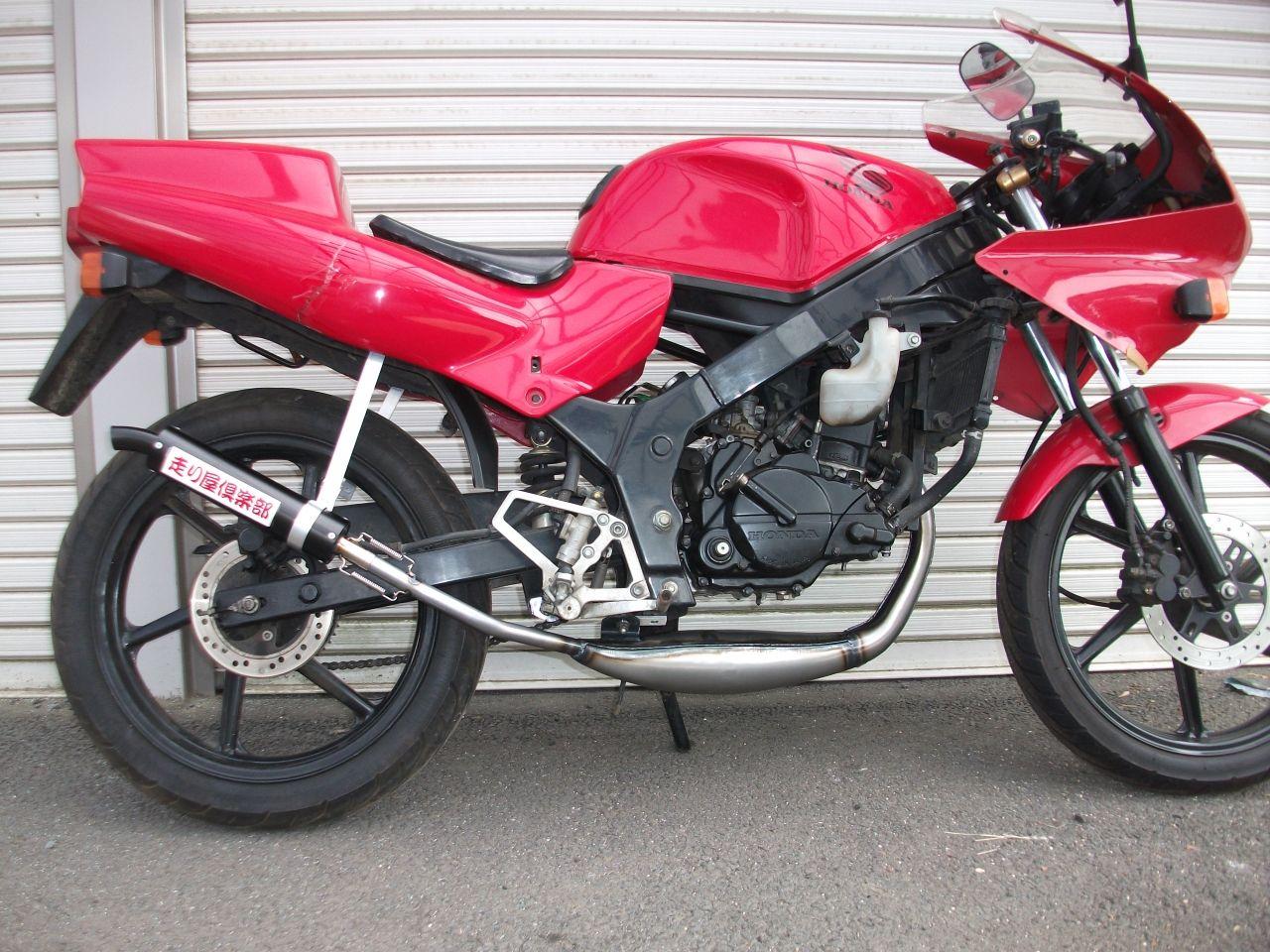 【Racing Shop Yokota】RZ50 街頭賽車俱樂部 Type 1 膨脹室排氣管