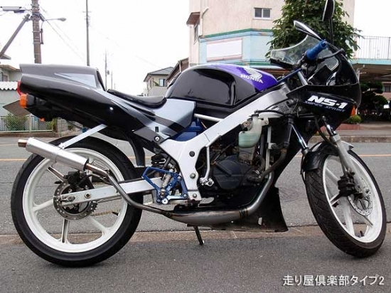【Racing Shop Yokota】NS50F 街頭賽車俱樂部 Type 2 膨脹室排氣管