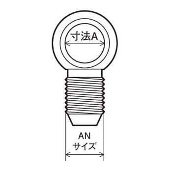 【ACTIVE】油管轉接頭 - 「Webike-摩托百貨」