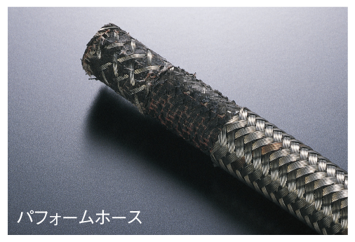 【ACTIVE】#4 金屬油管 (1m) - 「Webike-摩托百貨」