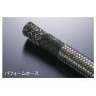 【ACTIVE】#4 金屬油管 (1m)