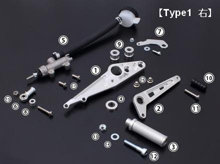 【PMC】切削加工 腳踏後移套件 Type-1 附後煞車主缸 - 「Webike-摩托百貨」