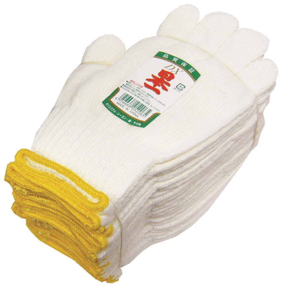 【MITANI】日本一DX 工作手套