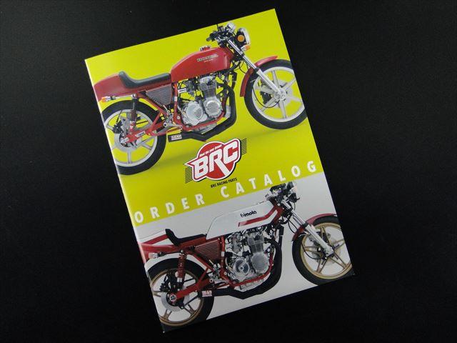 【BRC】BRC目錄