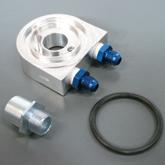 環繞式機油冷卻器套件維修用配件