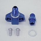 【ACTIVE】直式機油冷卻器套件維修零件 油管接頭組