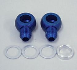直式機油冷卻器套件維修零件 油管接頭組