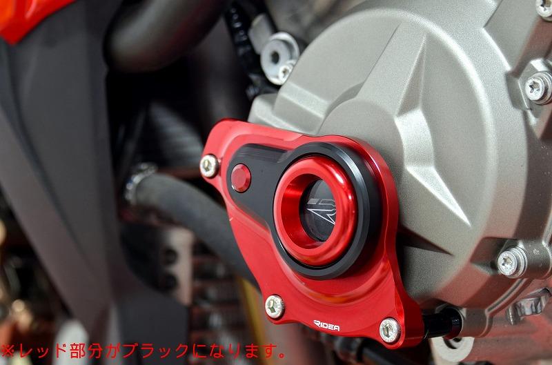 【SSK】RIDEA 引擎保護滑塊 (防倒球)