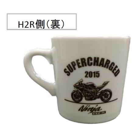 【KAWASAKI 川崎】飛燕&H2R 聯名馬克杯【120周年記念 飛燕商品】