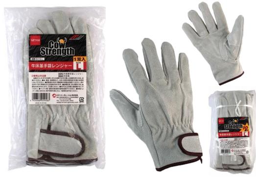 【MITANI】#CS-413 牛二層皮手套Ranger