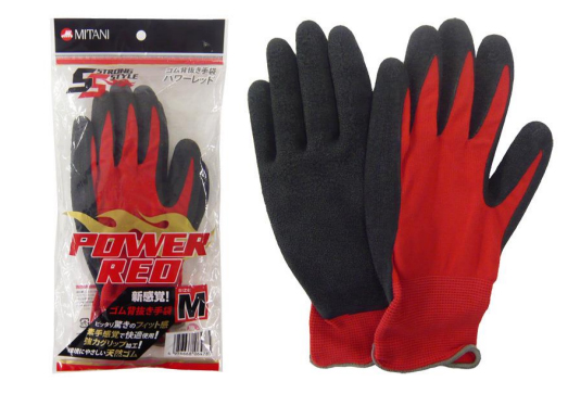 背抜き手袋 POWER RED パワーレッド