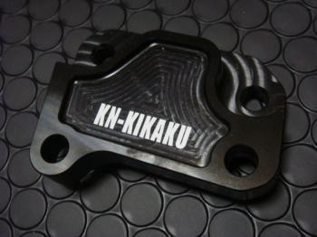 【KN企劃】260mm 煞車卡鉗座 Cygnus X  (SE44J) (黑色)