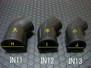 【KN企劃】 通用型 橡膠管 内徑48mm  【大/40度】 - 「Webike-摩托百貨」