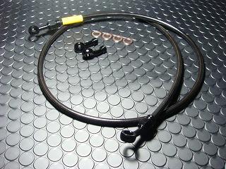 金屬煞車油管 570mm