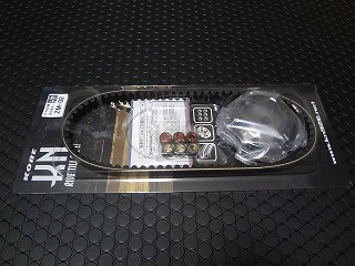 【KN企劃】普力盤 套件