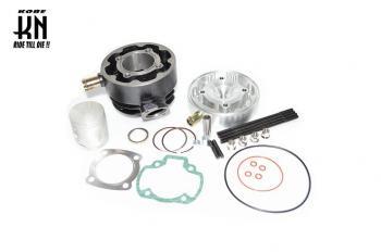 【KN企劃】Super Dio 系 加大缸徑套件(81.2cc) 缸徑50mm 全水冷(復刻版) Type 2